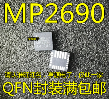 5pieces MP2690GR-LF-Z MP2690GR MP2690 44698